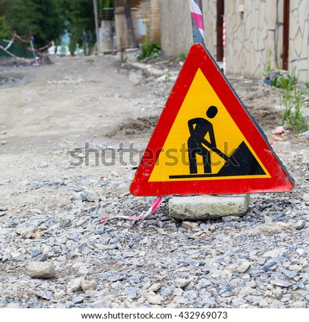 Road work traffic sign in summer day - stock photo