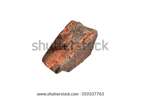 Rock formation Ferruginous quartzite (Jaspilite) - stock photo