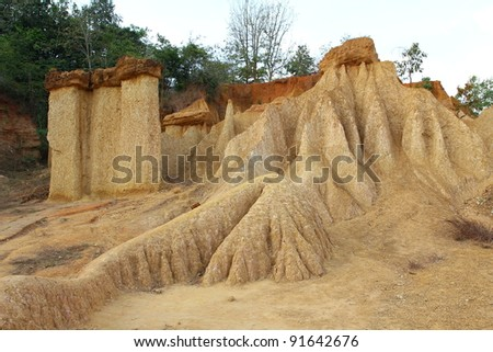 Rock formations place, Phae Muang Phi in the small cloud blue sky, unseen in thailand - stock photo