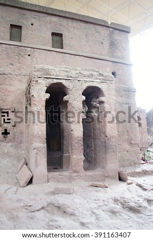 Rock-Hewn Church in Lalibela, Ethiopia  - stock photo