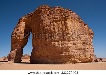 rock that is shaped like an elephant in Saudi Arabia - stock photo