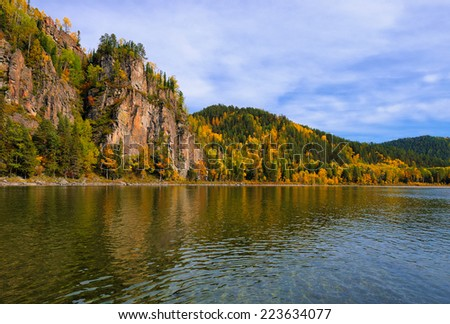 Rock the Siberian river. Autumn in the forest of Eastern Siberia - stock photo