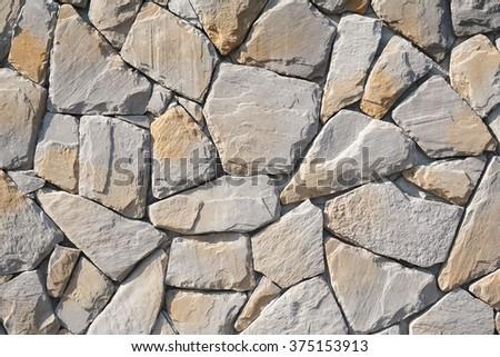 rock wall background - stock photo