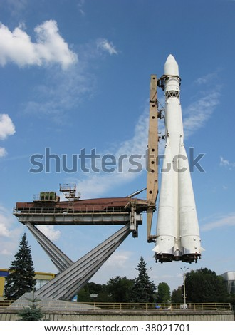 rocket monument in the famous park in moscow - stock photo