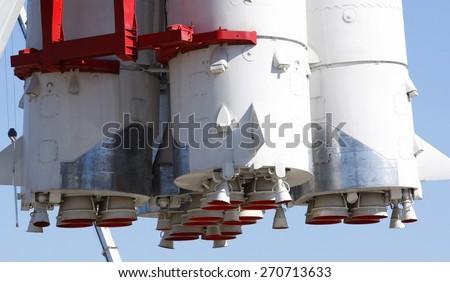 Rocket, rocket engines - stock photo