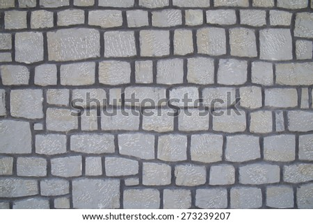 rocks modern wall in epirus greece - stock photo