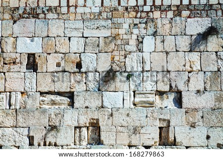 Rocks of the Wailing wall close up in Jerusalem, Israel - stock photo