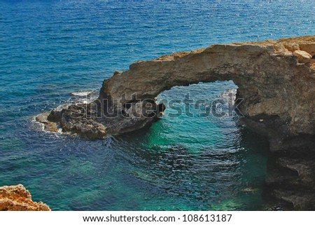 Rocky arch over the sea in Ayia Napa, Cyprus - stock photo
