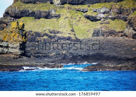 Rocky coast of the sea , Nothern Ireland - stock photo