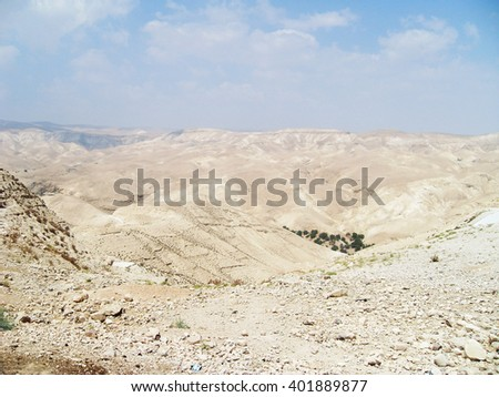 Rocky Hills of the Negev Desert in Israel Vintage Style Toned Picture - stock photo