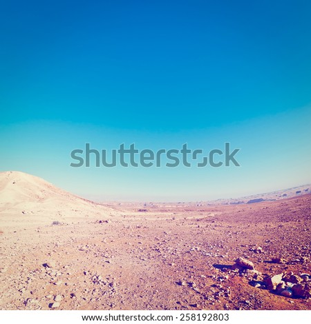 Rocky Hills of the Stone Desert in Israel, Instagram Effect - stock photo
