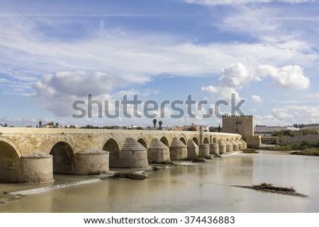 Roman Bridge and Calahorra tower in Cordoba - Spain  - stock photo