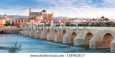 Roman Bridge and Guadalquivir river, Great Mosque, Cordoba, Spain - stock photo