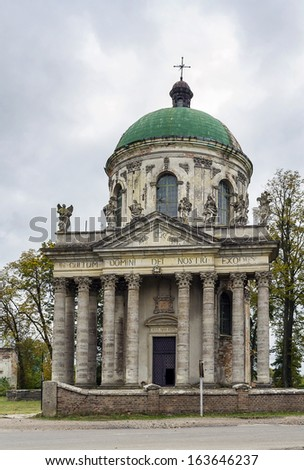 Roman Catholic church of the Exaltation of the Holy and St. Joseph near Lviv, Ukraine. Time of construction 1752-1766 - stock photo