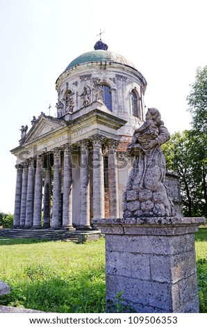 Roman Catholic church of the Exaltation of the Holy and St. Joseph. Pidhirtsi Castle, near Lviv, Ukraine. Time of construction 1752-1766. - stock photo