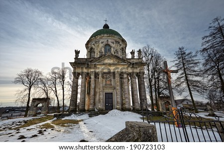 Roman Catholic church of the Exaltation of the Holy and St. Joseph. Pidhirtsi Castle, near Lviv, Ukraine. - stock photo
