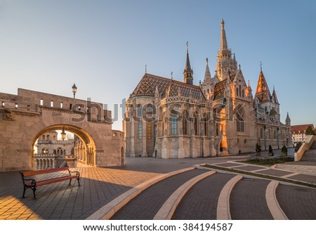 Roman Catholic Matthias Church and Fisherman's Bastion in Early Morning in Budapest, Hungary - stock photo