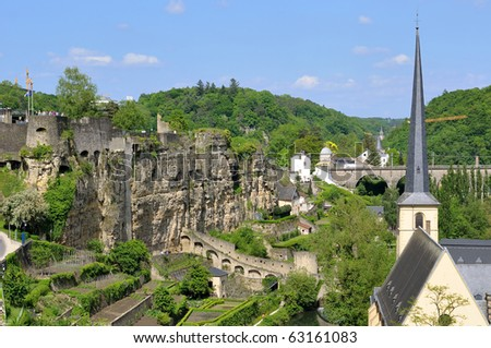 roman ruins area in Luxembourg city - stock photo