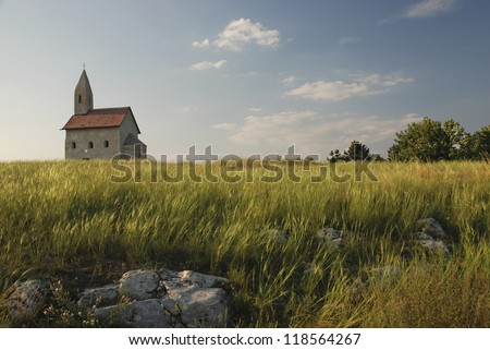 Romanesque church Saint Michael on the rock. Drazovce, Slovakia. - stock photo