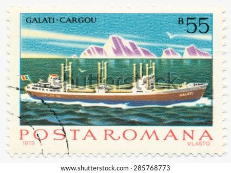 ROMANIA - CIRCA 1979: A stamp printed in Romania shows Freighter Galati, circa 1979 - stock photo