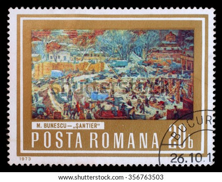 ROMANIA - CIRCA 1973: A stamp printed in Romania, shows picture Construction Area by M. Bunescu, with the same inscription, from the series Paintings showing Workers, circa 1973 - stock photo