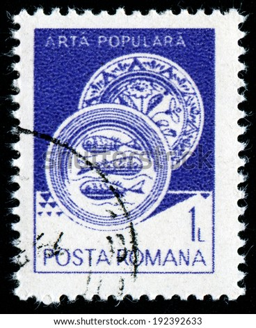 ROMANIA - CIRCA 1982: A stamp printed in the Romania, shows the two plates, from Marginea, circa 1982 - stock photo
