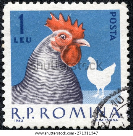 ROMANIA - CIRCA 1963: Postage stamp printed in Romania, shows hen, circa 1963 - stock photo
