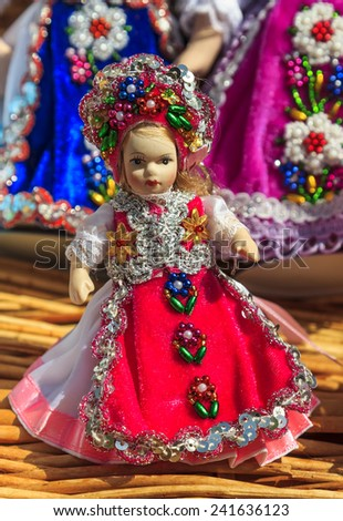 Romanian traditional colorful handmade doll - stock photo