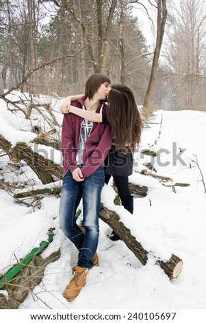 Romantic young couple kissing - stock photo