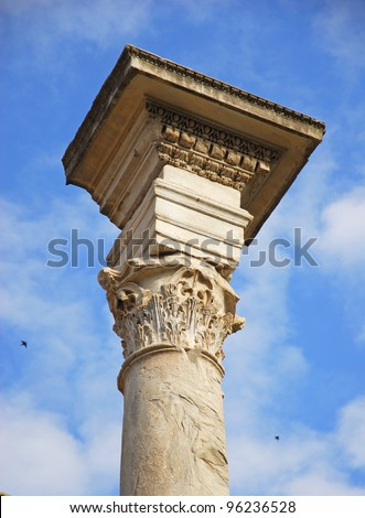 Rome, Augusto House capital at the Roman Forum - stock photo