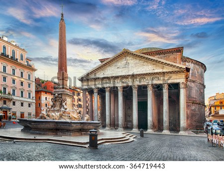 Rome - Pantheon, nobody - stock photo