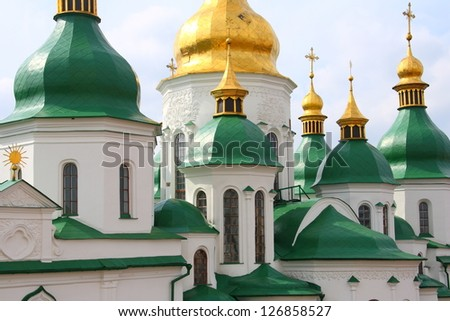 Roof of the Saint Sophia Cathedral in Kiev (Ukraine): 11th century orthodox landmark - stock photo