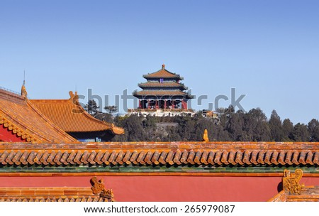 Roofs of the Forbidden city in Beijing - stock photo