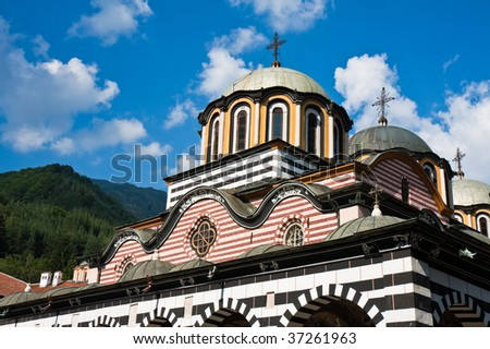 Rooftops of the Rila Monastery in Bulgaria. - stock photo
