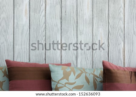 Room design. - stock photo
