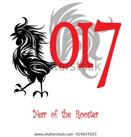 Rooster bird concept of Chinese New Year of the Rooster. File organized in layers for easy editing. Raster version. - stock photo
