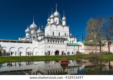 Rostov Kremlin in sunny day. Rostov, Yaroslavl oblast, Russia. Golden Ring of Russia. Church of the Resurrection of Christ and Assumption Cathedral. It is part of the UNESCO World Heritage Site. - stock photo