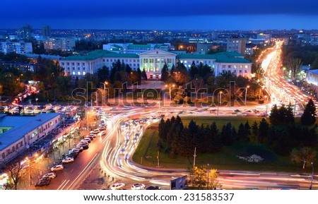 Rostov-on-Don. Don State Technical University (DSTU). Evening - stock photo