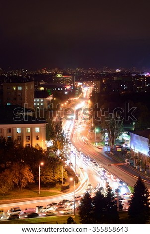 Rostov-on-Don. Evening - stock photo