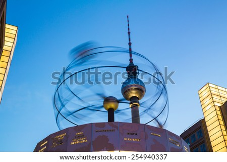 Rotation - stock photo