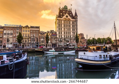 Rotterdam, Netherlands - June 28: Cityscape of Rotterdam, Netherlands on June 28, 2014. Rotterdam is a city defined by modern architecture. - stock photo