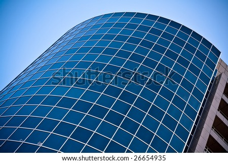 round business building - stock photo