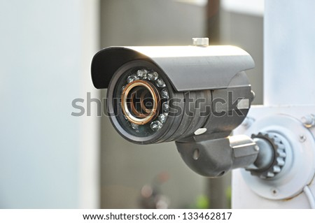 Round shape CCTV - stock photo