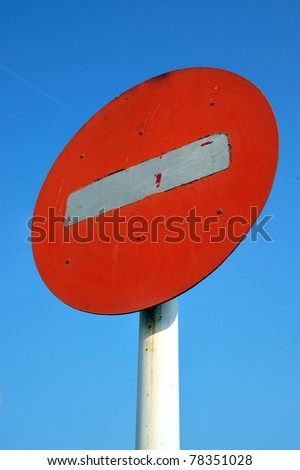 Round sign No Entry - sky on background - stock photo