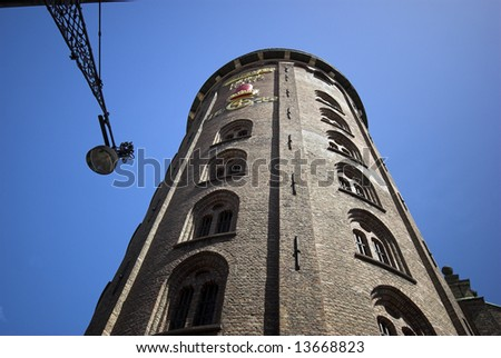 Round Tower in Copenhagen, Denmark – King Christian the Fourth built the Tower. - stock photo