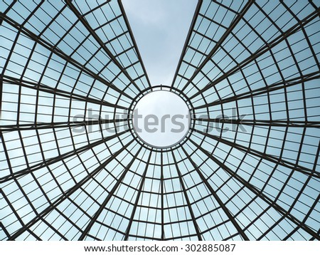 ROVERETO, ITALY - JULY 23, 2015: Mart Museum dome. The Museum of Modern and Contemporary Art of Trento and Rovereto (MART) contains mostly modern and contemporary artworks. - stock photo