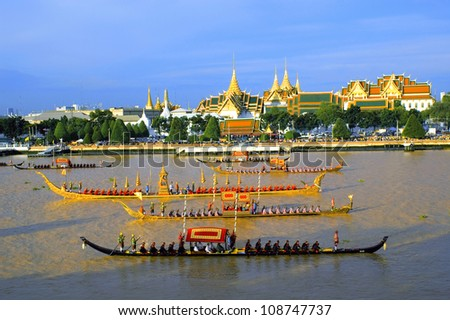 Royal Barge Suphannahongse,wat phra kaew,bangkok Thailand. - stock photo