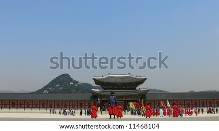 Royal guards ceremony in Seoul, Changdeokgung,  South Korea - stock photo