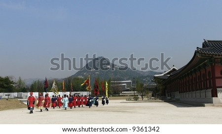 Royal guards ceremony in Seoul, South Korea - stock photo