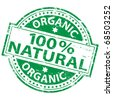 """Rubber stamp illustration showing """"100 Percent Natural"""" text - stock photo"""
